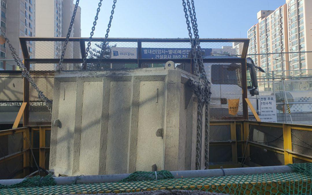 현대건설 지하철 공사 현장에 크람쉘 위험감지 센서 최초 설치