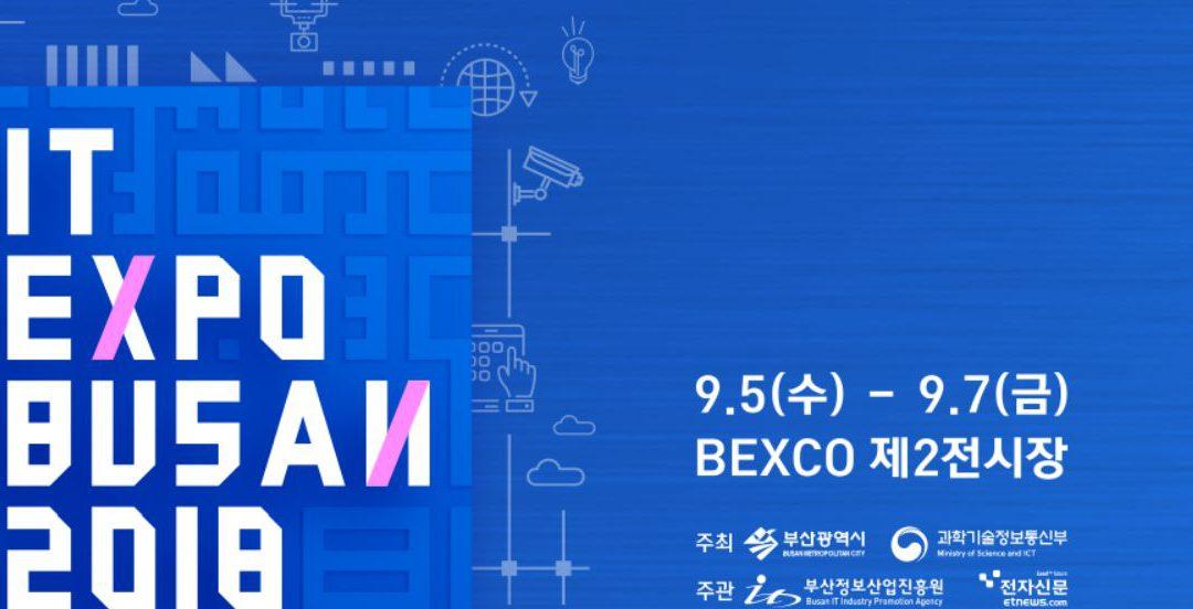 무스마, 2018 IT EXPO 참가