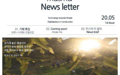 musma News letter. V1. 05