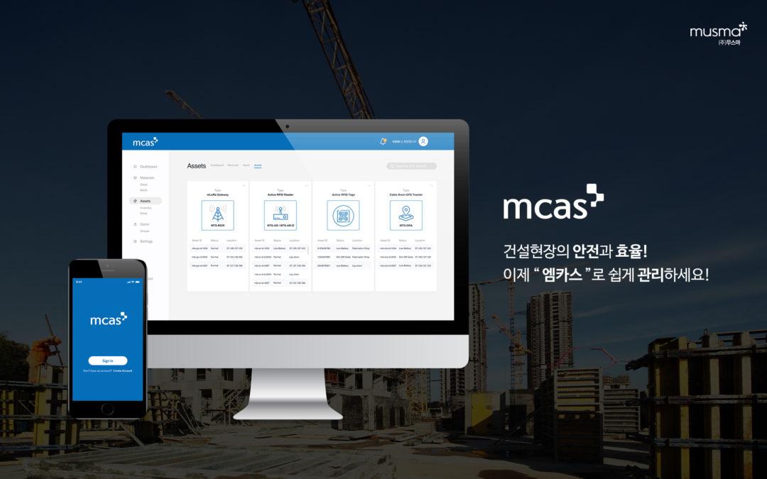 건설현장 사고예방 플랫폼 무스마, 20억 규모 시리즈A 투자 유치